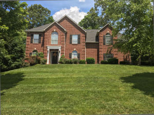 11125 Hatteras Drive, Knoxville, TN 37934