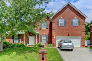 8331 Harbor Cove Drive, Knoxville, TN 37938