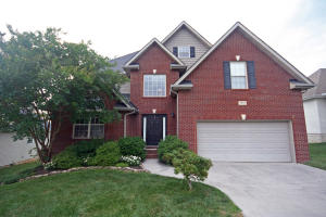 1944 Fall Haven Lane, Knoxville, TN 37932
