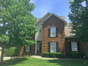12546 Coral Reef Circle, Knoxville, TN 37922