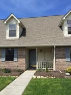 933 Bradley Bell Drive, Knoxville, TN 37938
