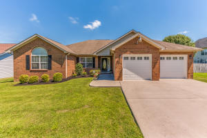 6760 Cardindale Drive, Knoxville, TN 37918