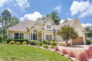 210 Stonewood Drive, Cleveland, TN 37311