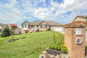 429 Woodgate Drive, Maryville, TN 37804