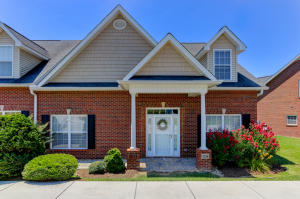1710 Wisteria View Way, Knoxville, TN 37914