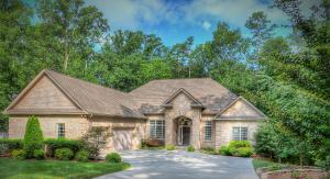 Welcome to 313 Oostanali Circle. With approximately 3002 square feet, 4 bedrooms, 3 full baths and a three car garage, what more could you possibly want?