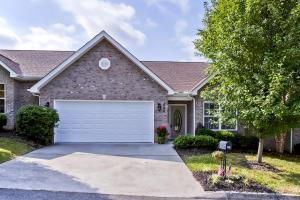 606 Elsie Jean Way, Knoxville, TN 37918