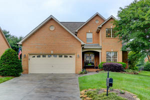 313 Port Charles Drive, Knoxville, TN 37934