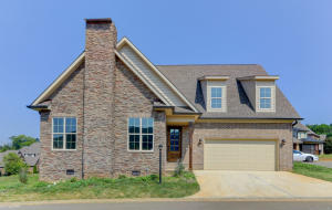 2535 Mishas Meadow Way, Knoxville, TN 37932