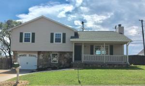 2041 Merle Lane, Knoxville, TN 37931