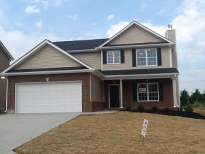 2738 Lucky Leaf, Knoxville, TN 37924