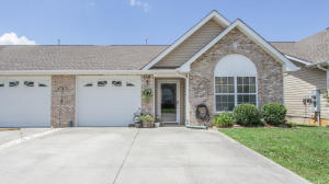 734 High Point Way, Knoxville, TN 37912