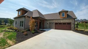 103 Round Hill Point, Oak Ridge, TN 37830