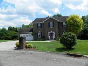 1146 Whitesburg Drive, Knoxville, TN 37918