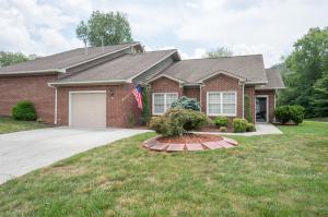 10 River Court, Oak Ridge, TN 37830