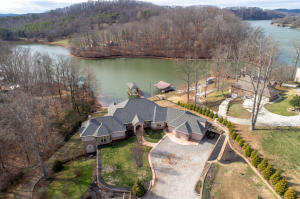 627 Watershaw Drive, Friendsville, TN 37737