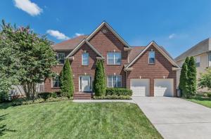 10328 Clover Ridge Lane, Knoxville, TN 37931