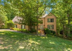 533 Battle Front Tr, Knoxville, TN 37934