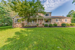 1309 Highvue Drive, Knoxville, TN 37932