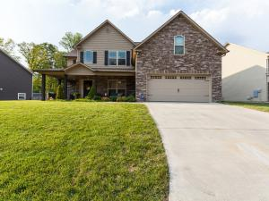 1438 Yarnell Station Blvd, Knoxville, TN 37932