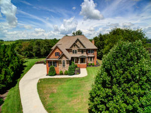 2541 Red Wing Way, Maryville, TN 37801