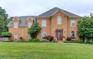 11431 Glen Iris Lane, Knoxville, TN 37934