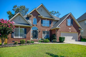 1948 Fall Haven Lane, Knoxville, TN 37932