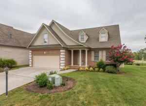1171 Highgrove Garden Way, Knoxville, TN 37922