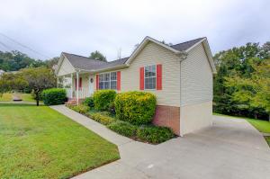 8974 Heathercrest Drive, Powell, TN 37849