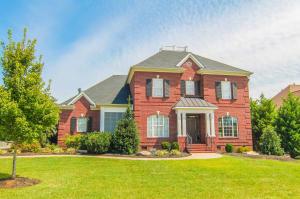 232 Spring Water Lane, Knoxville, TN 37934