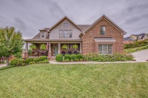 1206 Appaloosa Way, Knoxville, TN 37922