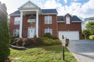 2611 Beaver Trace Lane, Knoxville, TN 37931