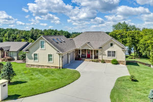 1532 Sequoia Drive, Maryville, TN 37801
