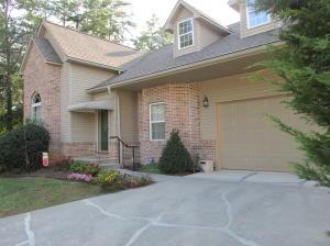 1002 Silver Creek Lane, Maryville, TN 37804