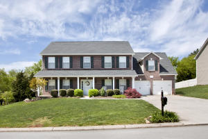 Fantastic Farragut Location with Large Level Private Backyard