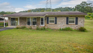 4221 Felty Drive, Knoxville, TN 37918
