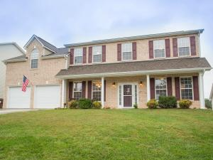 7632 Misty View Lane, Knoxville, TN 37931