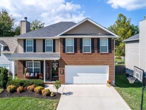 8559 Golden Cloud Lane, Knoxville, TN 37931