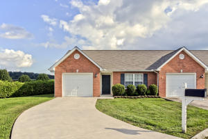 5712 Reece Way, Knoxville, TN 37918