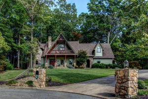112 Top Sail Court, Andersonville, TN 37705