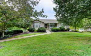 1385 Springview Circle, Seymour, TN 37865