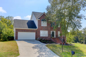 8866 Brucewood Lane, Knoxville, TN 37923