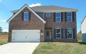 12637 Hartsfield Lane, Knoxville, TN 37922