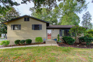 4401 Landon Drive, Knoxville, TN 37921