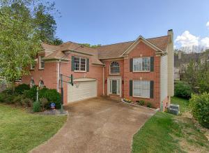 8708 Paxton Grove Lane, Knoxville, TN 37922