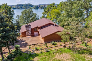 236 Northshore Drive, Greenback, TN 37742