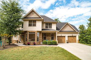 5125 Morningstar Lane, Knoxville, TN 37909