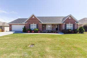 1214 Wheatmoor Drive, Maryville, TN 37804