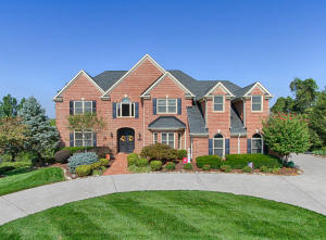 712 Brixworth Blvd, Knoxville, TN 37934