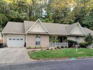 10174 Bellflower Way, Knoxville, TN 37932